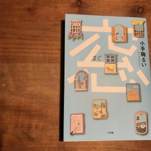 福山市東吉津町のメンズエステ Kerry(ケリー)の写メ日記 4月もおわり*画像