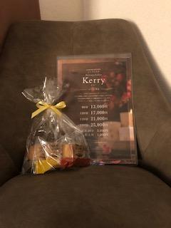 福山市東吉津町のメンズエステ Kerry(ケリー)の写メ日記 お礼画像