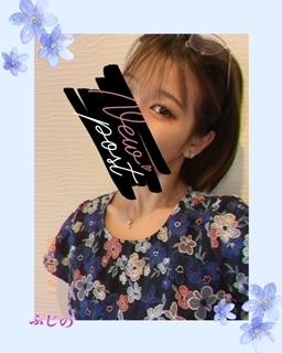 福山市東吉津町のメンズエステKerry(ケリー)の写メ日記 ああ 僕は君にゾッコンだ!画像